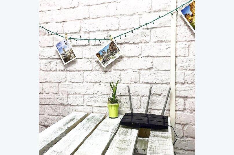"""Хостел """"Веранда Хаус Ялта"""", Московская улица, 25 на 2 номера - Фотография 4"""
