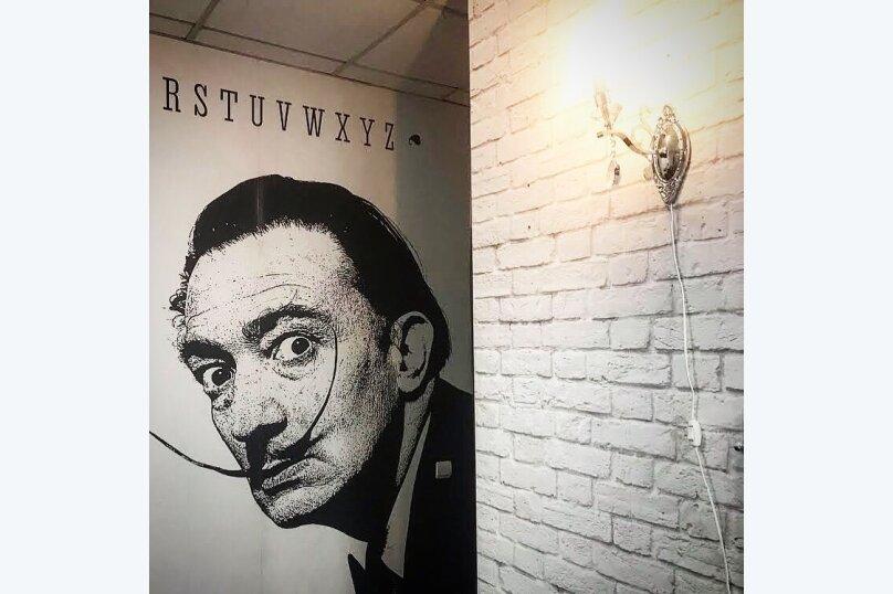 """Хостел """"Веранда Хаус Ялта"""", Московская улица, 25 на 2 номера - Фотография 8"""