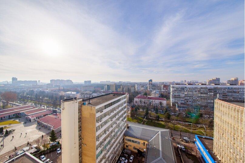 1-комн. квартира, 42 кв.м. на 4 человека, Красная улица, 176, Краснодар - Фотография 13