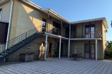 Гостевой дом , Профсоюзная улица, 48 на 5 комнат - Фотография 1