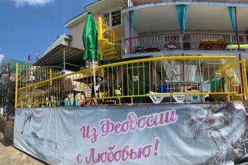 """Мини-гостиница """"Элинг Мечта"""", Черноморская набережная, 42Г на 2 номера - Фотография 1"""