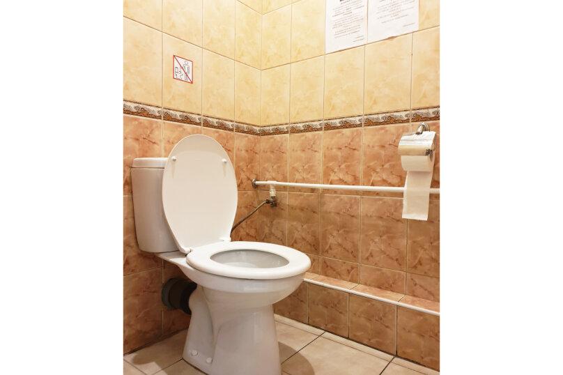 Семейный четырехместный номер. Общая ванная комната, Новая Басманная улица, 13/2с1, метро Красные Ворота, Москва - Фотография 14