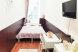 Двухместный номер с двуспальной кроватью. Собственная ванная комната , Новая Басманная улица, 13/2с1, метро Красные Ворота, Москва - Фотография 1