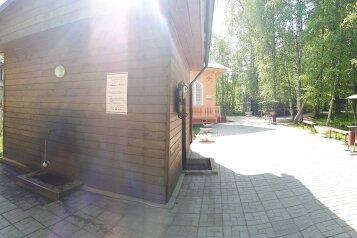 Санаторий, пос. Марципальные Воды, Центральная на 175 номеров - Фотография 3