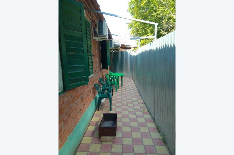 Пол дома, 50 кв.м. на 6 человек, 2 спальни, улица Шевченко, 282, Ейск - Фотография 12