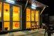 Гостевой дом , Приморская улица, 5 на 6 комнат - Фотография 6