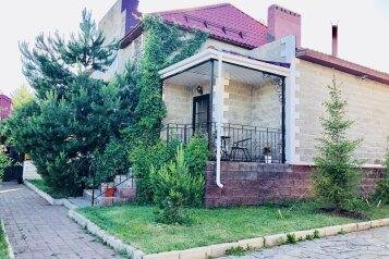 Дом, 134 кв.м. на 7 человек, 3 спальни, Берёзовая улица, 3, Банное - Фотография 1