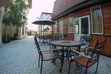 Гостевой дом, улица Виноградная, 11 на 5 номеров - Фотография 3