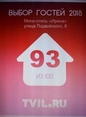 Мини-отель, улица Подвойского, 8 на 5 номеров - Фотография 1