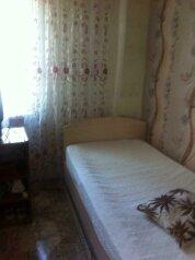 Гостевой дом , улица Кутузова, 30 В на 2 номера - Фотография 4