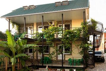 Гостевой дом, Михайловский переулок, 9Б на 22 номера - Фотография 1