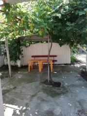Дом, 74 кв.м. на 7 человек, 2 спальни, Рабочая улица, 75, Кучугуры - Фотография 3