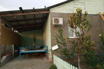 Дом, 80 кв.м. на 7 человек, 3 спальни, улица Экимлер, 6, район Ачиклар, Судак - Фотография 1