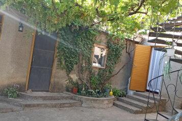 Гостевой дом, Виноградная улица, 38 на 4 номера - Фотография 1