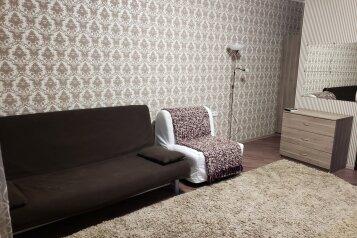1-комн. квартира, 20 кв.м. на 4 человека, Гвардейская улица, 17, Адлер - Фотография 1