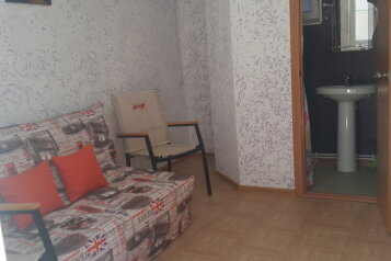Гостевой дом, Суворова, 1 на 4 номера - Фотография 4