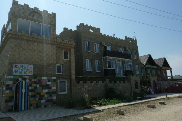 Гостиница, Краснофлотская, 97 на 20 номеров - Фотография 1