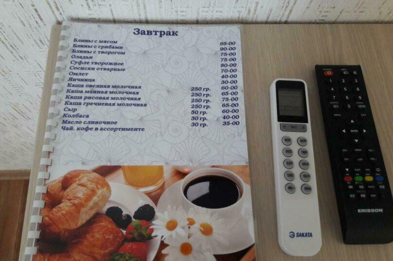 Апартаменты с 2 спальнями, улица Свободы, 30, Гостагаевская, Анапа - Фотография 3
