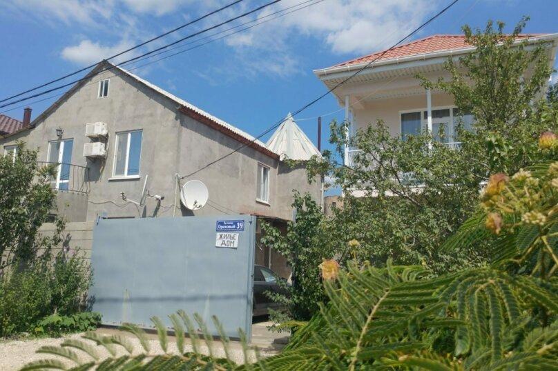 Дом под ключ, 90 кв.м. на 8 человек, 3 спальни, Ореховый бульвар, 39, район Алчак, Судак - Фотография 13