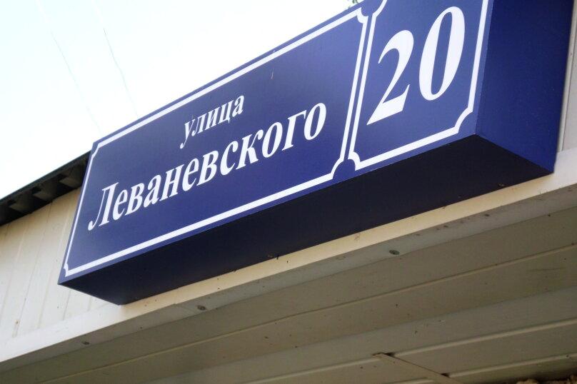 Дом на сутки, 40 кв.м. на 4 человека, 1 спальня, улица Леваневского, 20, Тула - Фотография 12