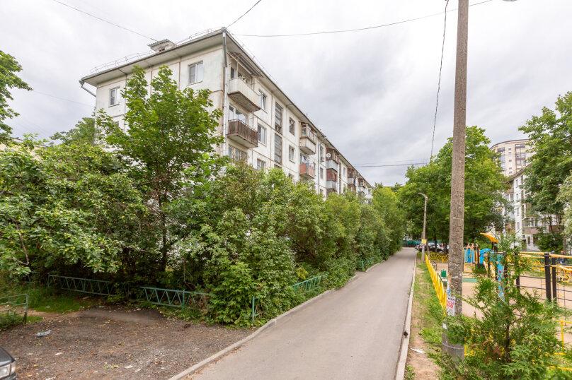 1-комн. квартира, 11 кв.м. на 2 человека, Московский проспект, 13, Пушкино - Фотография 15