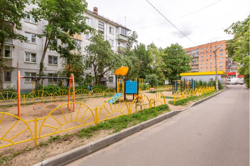 1-комн. квартира, 14 кв.м. на 2 человека, Московский проспект, 13, Пушкино - Фотография 19