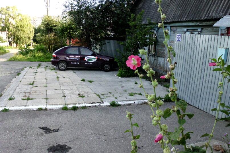"""Гостевой Дом """"На улице Леваневского 20"""", улица Леваневского, 20 на 1 номер - Фотография 14"""