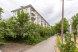 1-комн. квартира, 11 кв.м. на 2 человека, Московский проспект, 13, Пушкино - Фотография 17