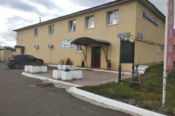 "Гостевой дом ""ГорКа"", улица Тугарова, 77А на 9 комнат - Фотография 1"