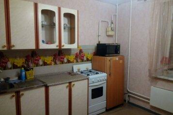 2-комн. квартира, 67 кв.м. на 5 человек, улица Ломоносова, 28, Энгельс - Фотография 4