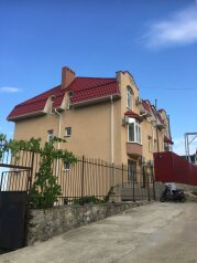 Гостевой дом , Средне-Дарсановская улица, 7 на 11 номеров - Фотография 1