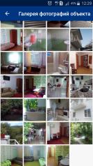 Гостевой дом, Гусь-Хрустальный, 22 на 6 номеров - Фотография 4