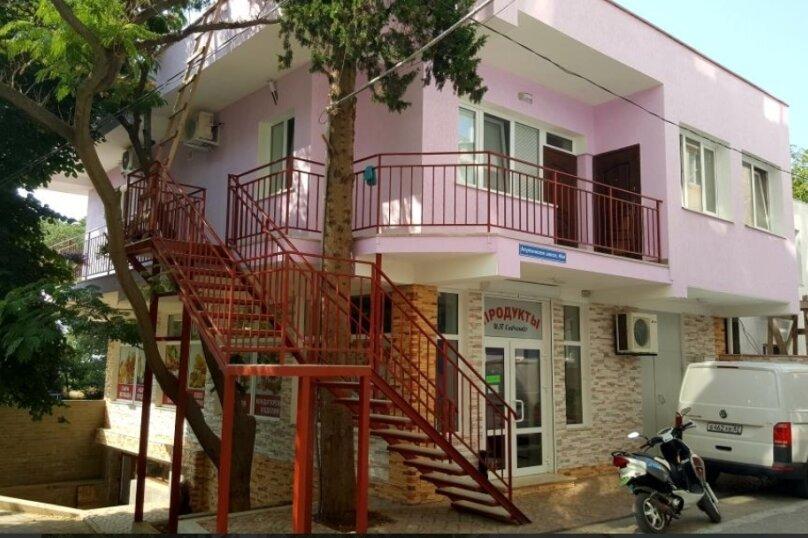 1-комн. квартира, 27 кв.м. на 3 человека, Алупкинское шоссе, 48М, Гаспра - Фотография 11