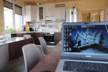 Гостевой дом, Садовая улица, 2 на 6 номеров - Фотография 2