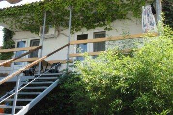 Гостевой дом, Приморская улица, 9 на 7 номеров - Фотография 4