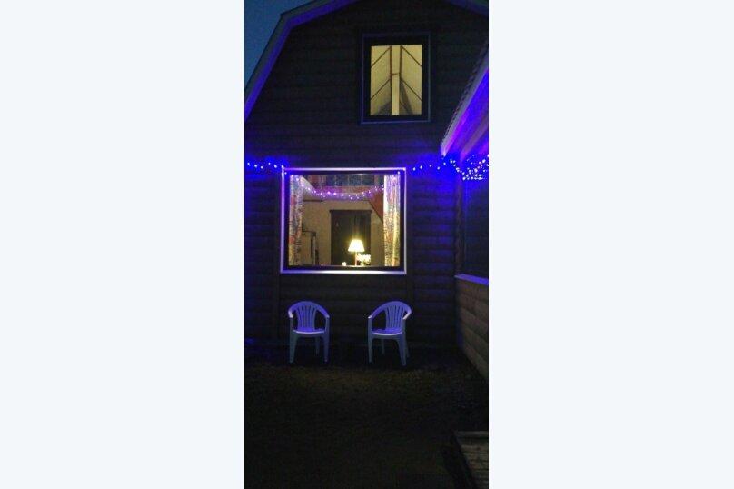 Дом, 57 кв.м. на 6 человек, 2 спальни, пос. Сяпся, Речная улица, 14, Петрозаводск - Фотография 48