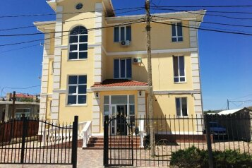 Мини-гостиница , Морская улица, 89 на 11 номеров - Фотография 1