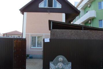 2-комн. квартира, 41 кв.м. на 6 человек, Казачий переулок, 38, Благовещенская - Фотография 1