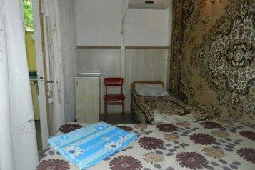 Комнаты в частном секторе , Курзальная улица, 26 на 4 номера - Фотография 3