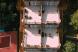 Апарт-отель , Приморская улица, 83А на 8 номеров - Фотография 5