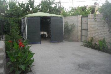 Дом, 72 кв.м. на 9 человек, 3 спальни, улица Мастеров, 26, Судак - Фотография 3