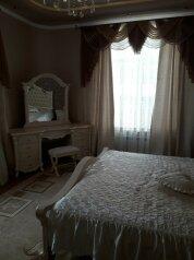 Дом, 500 кв.м. на 12 человек, 6 спален, Туристская улица, 19, Массандра, Ялта - Фотография 4