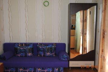 1-комн. квартира на 3 человека, Русская улица, 21, Феодосия - Фотография 4