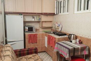 Дом, 25 кв.м. на 3 человека, 1 спальня, улица Горького, 7, Евпатория - Фотография 4