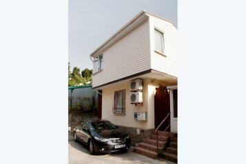 Отдельный домик, 31 кв.м. на 6 человек, 2 спальни, Коммунальная улица, 9, Гурзуф - Фотография 1