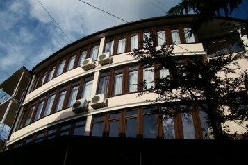 Гостевой дом , Коммунальная улица, 8 на 2 номера - Фотография 2
