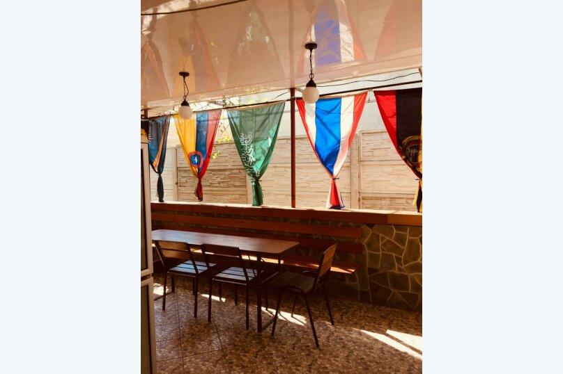 """Гостевой дом """"Лето"""", улица Зои Космодемьянской, 5А на 9 комнат - Фотография 4"""