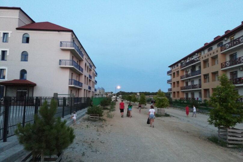1-комн. квартира, 28 кв.м. на 4 человека, Сигнальная улица, 2Вк1, Черноморское - Фотография 17