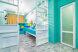 № 2 Двухместный номер с удобствами и двумя дополнительными кроватями., Маячная улица, 13, Севастополь с балконом - Фотография 4