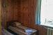Дом с 2 спальнями стандарт:  Дом, 8-местный (6 основных + 2 доп) - Фотография 103